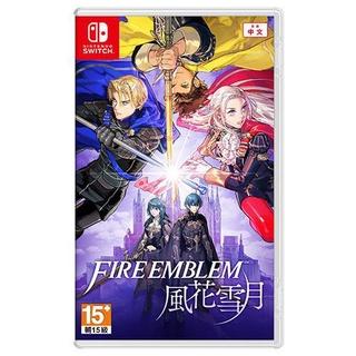 【遊戲出租】Nintendo Switch _ 聖火降魔錄:風花雪月【U0092】 臺北市