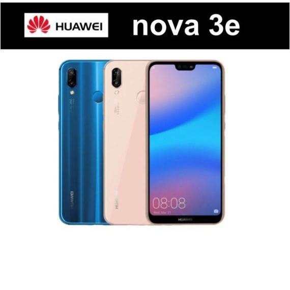華為HUAWEI Nova 3e(P20 Lite)5.84吋/臉部解鎖/64GB/AI智慧 保固一年