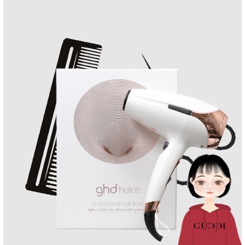 ghd helios 專業造型負離子吹風機