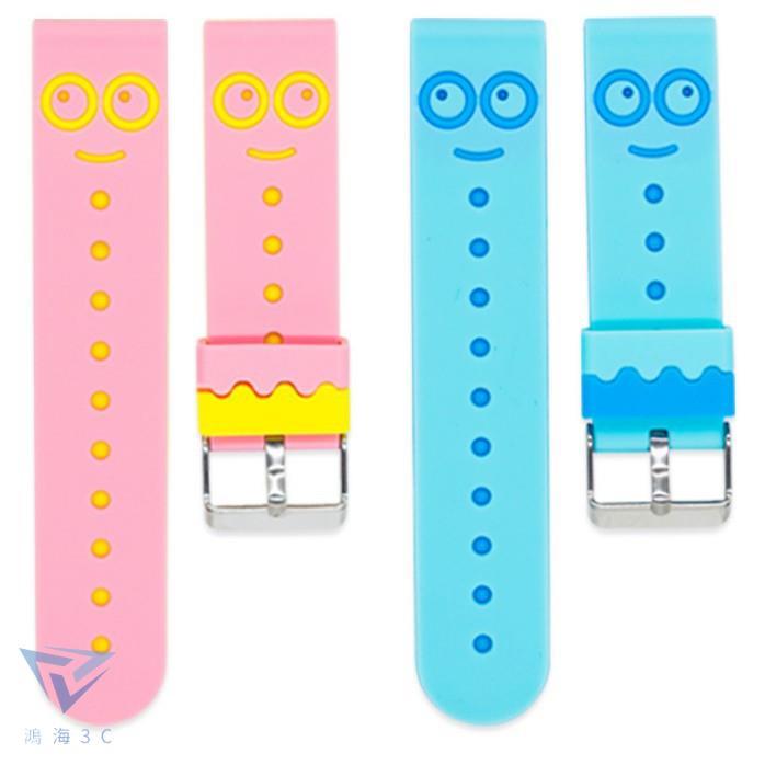 🔥 鴻海3C🔥herowatch 兒童定位手錶 代用錶帶 hereu兒童矽膠錶帶 Hero Watch 4G手錶