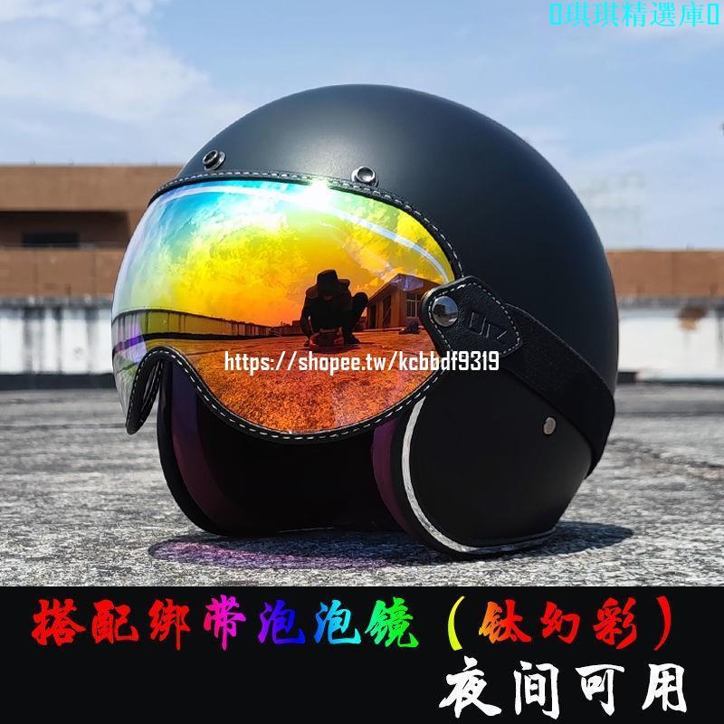 琪琪💗VOSS復古哈雷頭盔男女半盔踏板機車頭盔半覆式安全帽3/4盔個性酷现货免K98