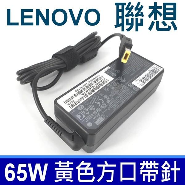 高品質 65W USB 變壓器 X240s X230s X250 M490s LENOVO 聯想