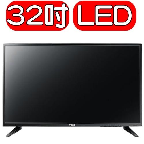 《可議價》TECO東元【TL32K1TRE】32吋 液晶顯示器+視訊盒