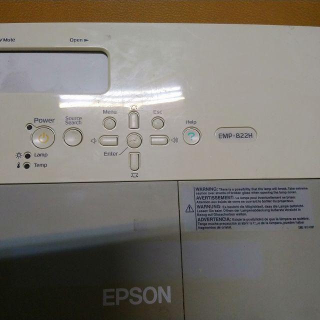 二手Epson投影機