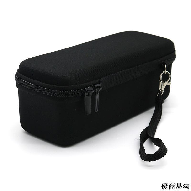適用 瑞士進口Katadyn康迪戶外凈水儀收納包抗壓便攜保護盒旅行袋