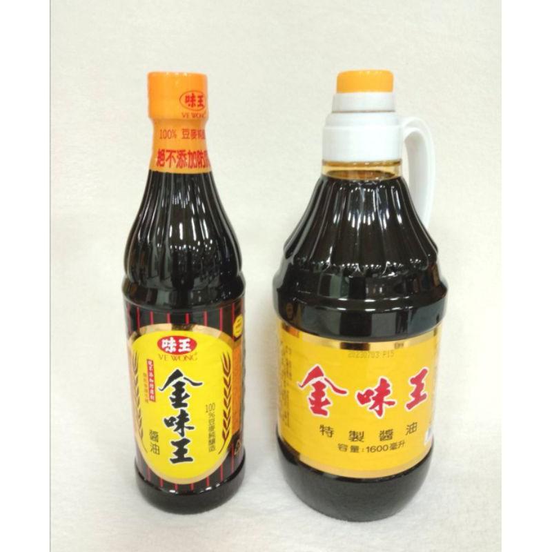 『滿額贈好禮』金味王醬油(1600ml / 780ml)