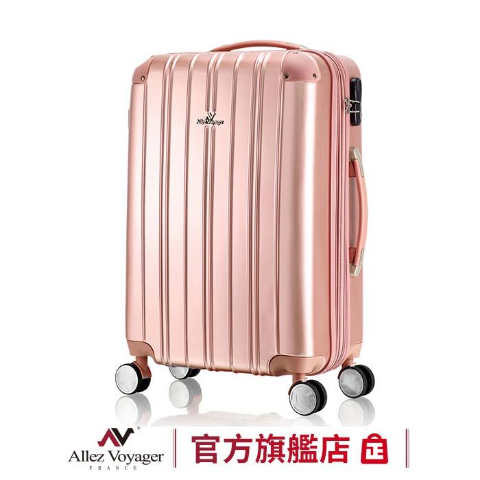 奧莉薇閣 24吋 國色天箱 PC硬殼 可加大 行李箱 旅行箱 登機箱