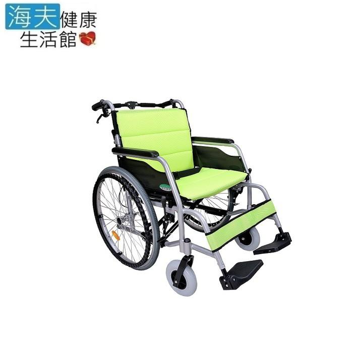 【海夫健康生活館】頤辰 鋁合金 可拆式 B、C款 24吋 輪椅(YC-900)
