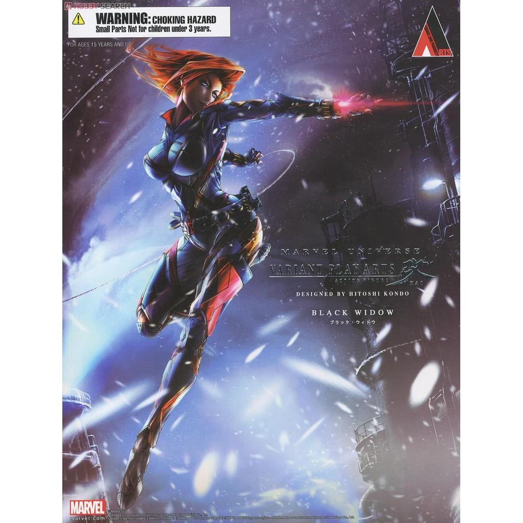 萬歲屋 - 現貨即出 日空版 Play Arts改 黑寡婦 Black Widow MARVEL 復仇者聯盟