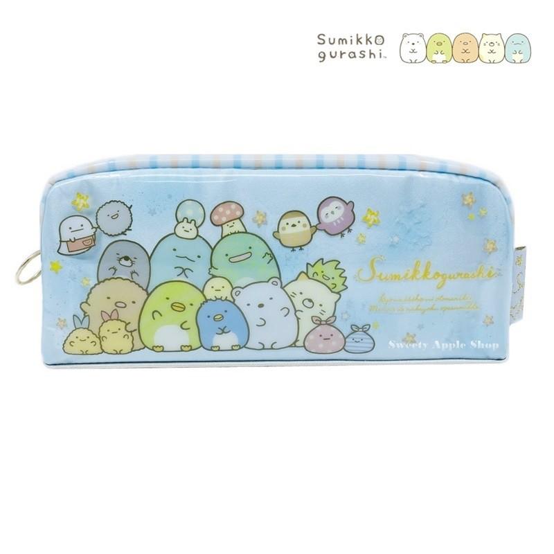 角落生物 【 SAS日本限定 】家族 星星版 筆袋 / 鉛筆盒