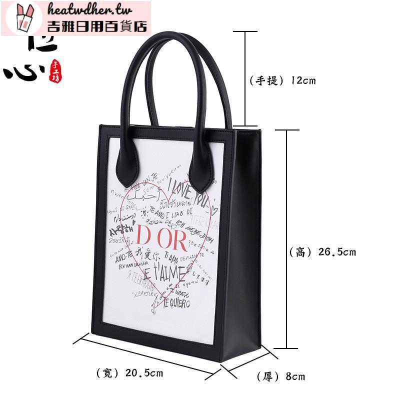 //適用迪凹七夕情人節紙袋改造手提斜挎包包diy購物禮品袋pvc材料