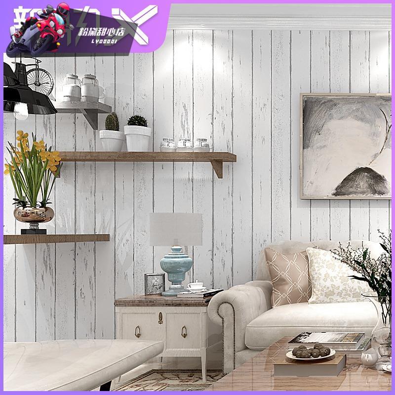 爆款!白色條紋復古地中海風格懷舊木紋仿木板墻紙臥室客廳背景北歐壁紙!ly00001
