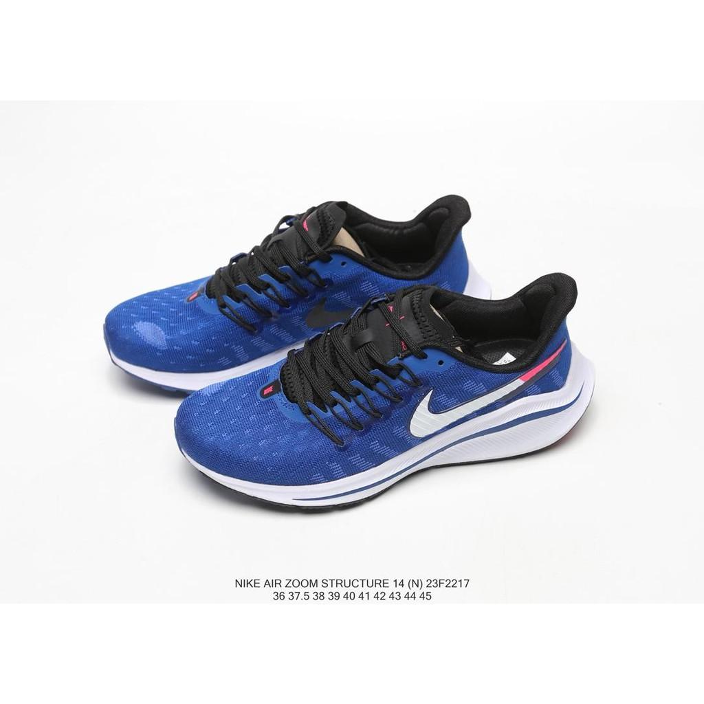 finest selection dd98b 02c4e 2019現貨秒發耐吉Nike Air Zoom Structure 14 (N)23F2217登月14代透氣輕便休閑跑鞋