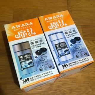 AWANA 魔法悶燒壺 悶燒罐 750ML (香檳金) 臺北市