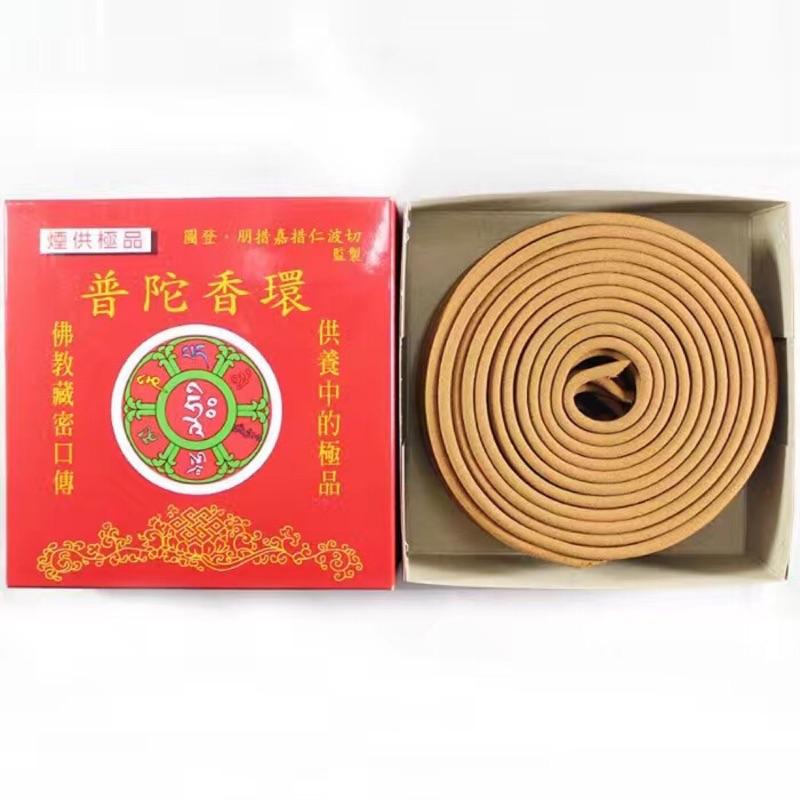 普陀香環(24小時環香)