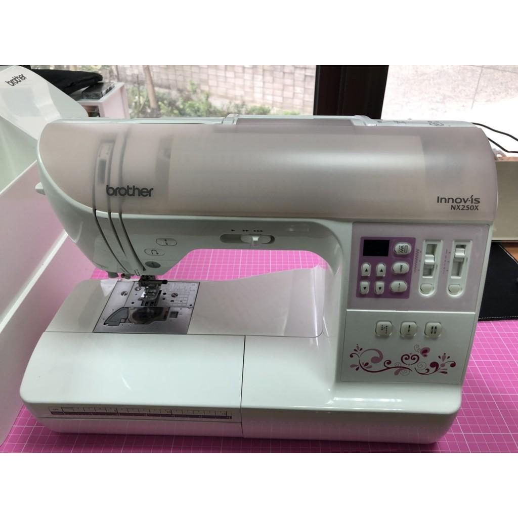 【二手】Brother NX-250X 家用裁縫機 縫紉機 九成新 便宜出清