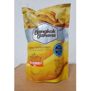 🎉現貨喔~泰國 曼谷 香蕉脆片 75g 臺中市
