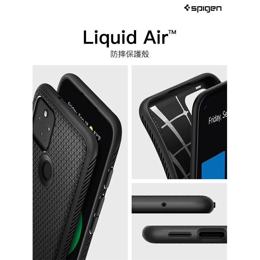 3C賣場 SGP / Spigen Google Pixel 5 Liquid Air 手機 保護殼 防震 背蓋 軟背殼