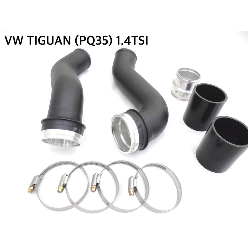 JK輪胎館 BARKERLI 強化 金屬 渦輪管 福斯 Volkswagen Tiguan 1.4 TSI