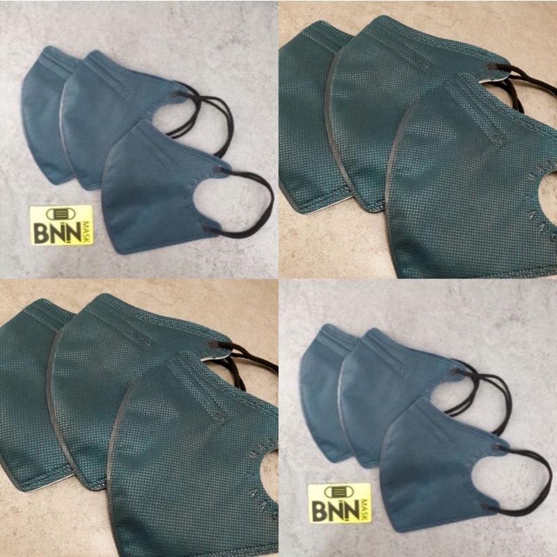 bnnxmask-BNN U系列成人寶石墨綠色5入1包立體口罩/深綠寶石墨綠色立體口罩