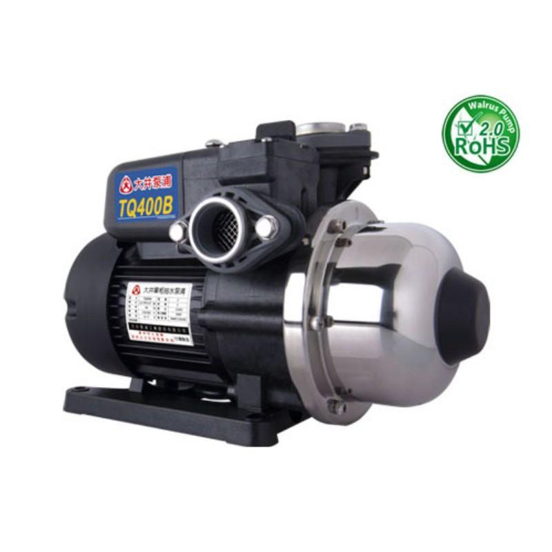 """大井 TQ-400B 1/2HP TQ400 電子 穩壓 加壓機 加壓馬達 大井TQ400B 1/2HPx1"""""""