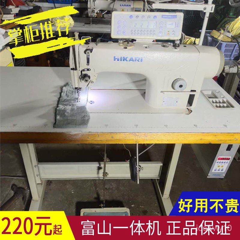 二手清倉工業家用電動縫紉機九成新釜山電腦平車全自動一體機整套 9l93