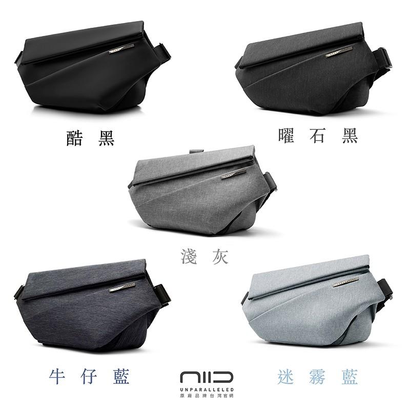 NIID X Urbanature - Radiant   R1 極速行動單肩包 ( 五色 現貨 選購 )