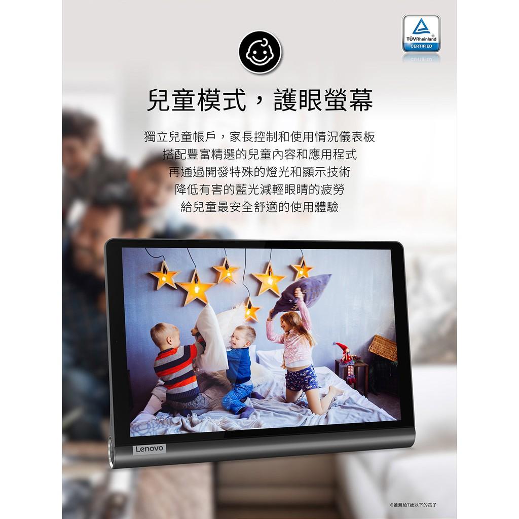 Lenovo聯想 Yoga Tab YT-X705L 10.1吋4G/64G LTE 智慧平板電腦 送64G記憶卡