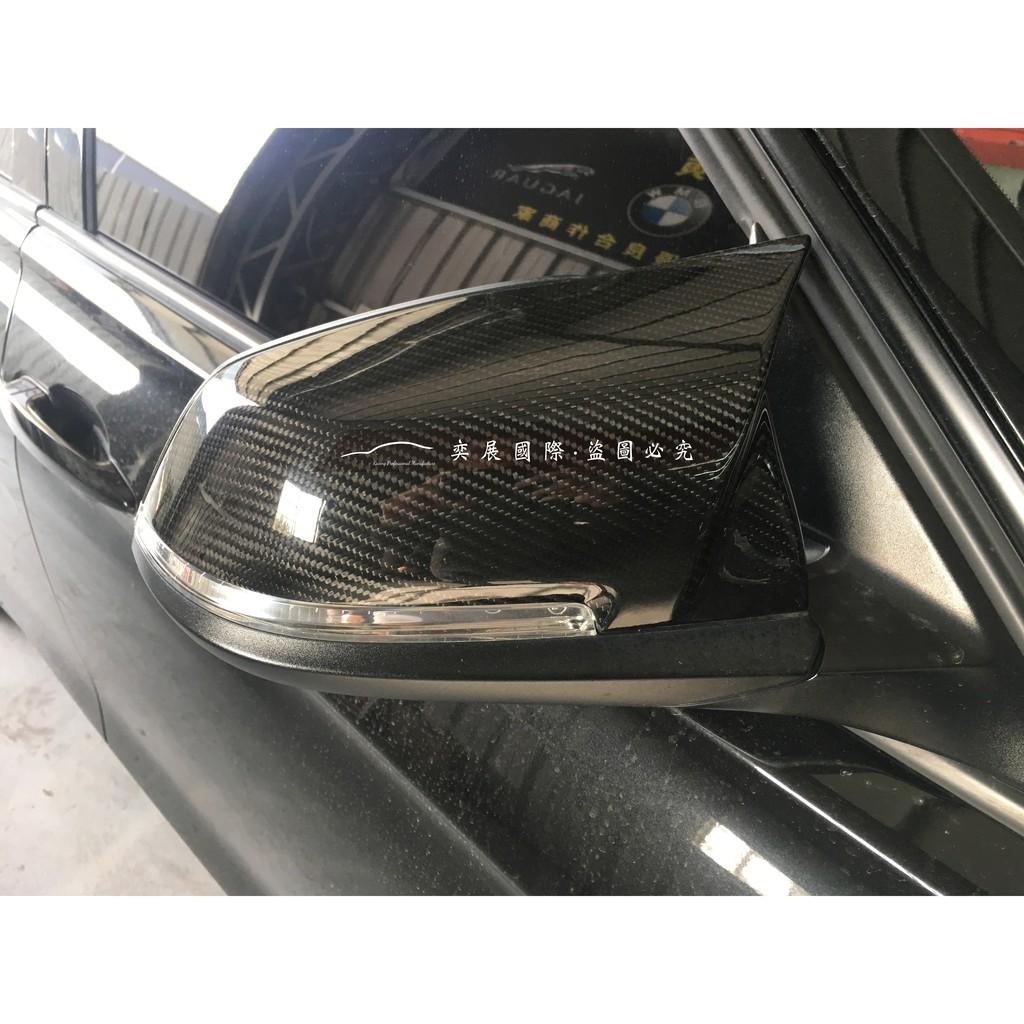 BMW後視鏡殼carbon後視鏡殼 碳纖維、熱壓後視鏡殼、抽真空、 F20/22/30/31/32/34/36