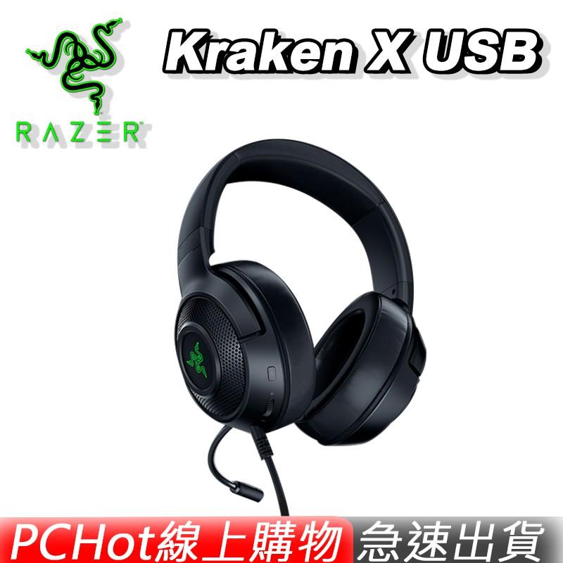 RAZER 雷蛇 Kraken X USB 北海巨妖標準版 X USB 電競耳機麥克風 7.1 聲道 PCHot