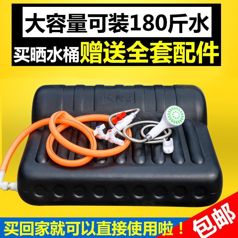 【可货到付款】儲水桶太陽能塑料洗澡水箱黑色曬水桶臥式方桶家用型加厚水塔包郵