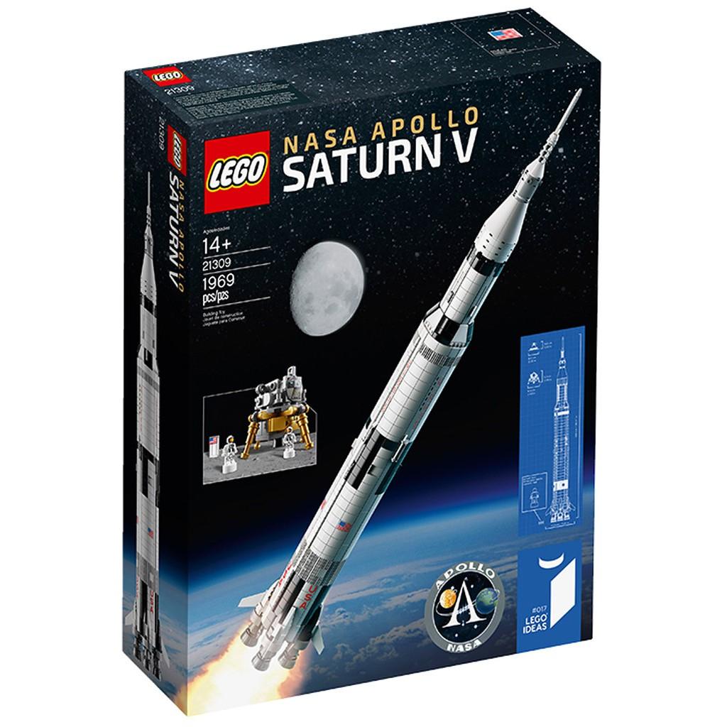 LEGO 樂高 21309 農神五號