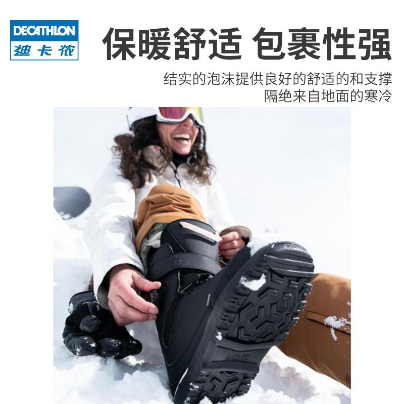 迪卡儂滑雪鞋單板雪靴成人男女Serenity 500全能WEDZE OVWN