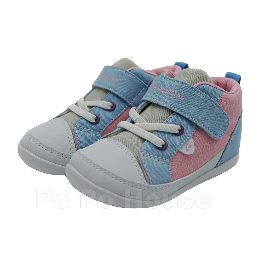 <> Moonstar月星日本 機能矯正鞋 寶寶 小童 高筒機能鞋 寬楦 魔鬼氈速乾 (J9696)
