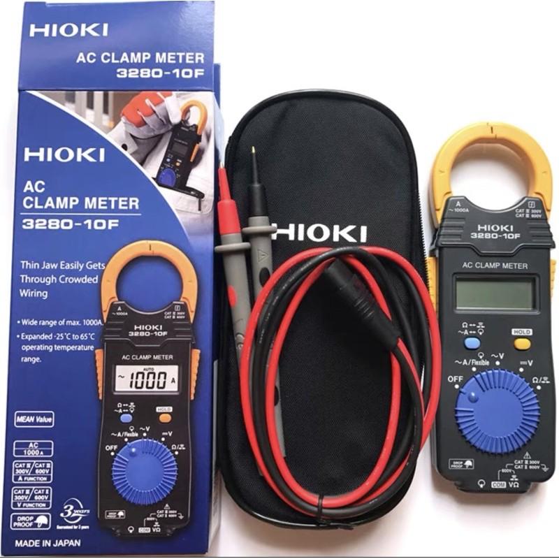 HIOKI 3280-10F夾式電流錶 100%日本製造 原裝進口 水電空調專用(未稅價)