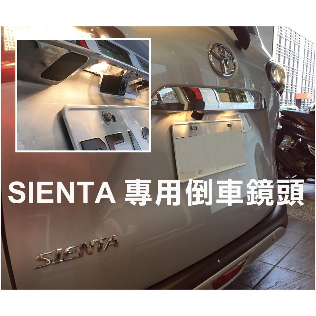 TOYOTA 2020年式 原廠車機專用倒車鏡頭 ALTIS 12代 AURIS RAV4 五代 SIENTA 工資另計