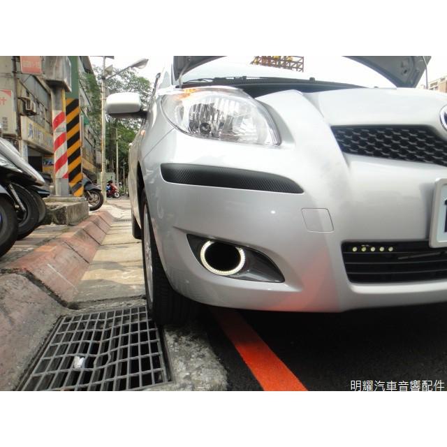 明耀汽車~豐田2010 ~ 2013 YARIS 專用 LED 光圈霧燈框 專用插頭