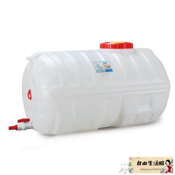 加厚大號塑料臥式水桶蓄水塔大容量儲水箱噸桶200L昇0.5/1/2/3噸QM