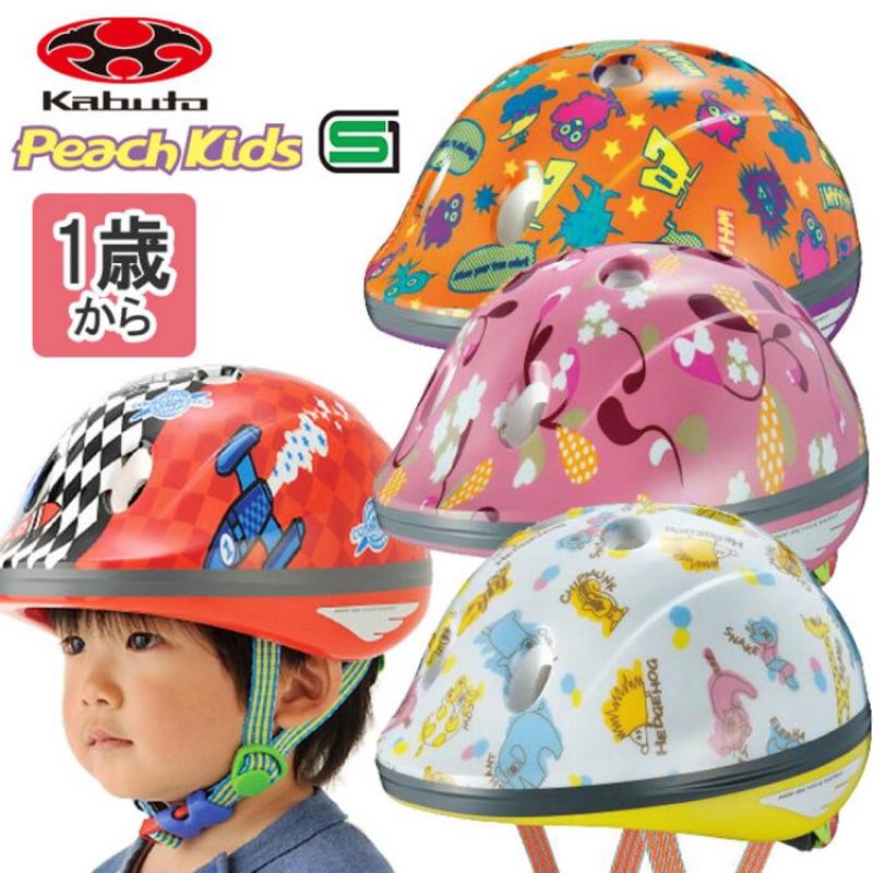 OGK kabuto 幼兒自行車安全帽 [預購] 腳踏車/滑步車 47-51cm 1-3歲 strider/tomica