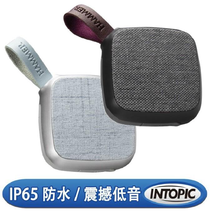 【INTOPIC】廣鼎 SP-HM-BT176 震撼音質藍牙喇叭 [富廉網]