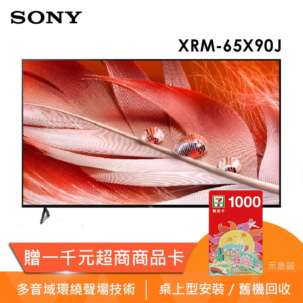 【SONY 索尼】BRAVIA 65型 4K Google TV 顯示器(XRM-65X90J)/贈一千元商品卡