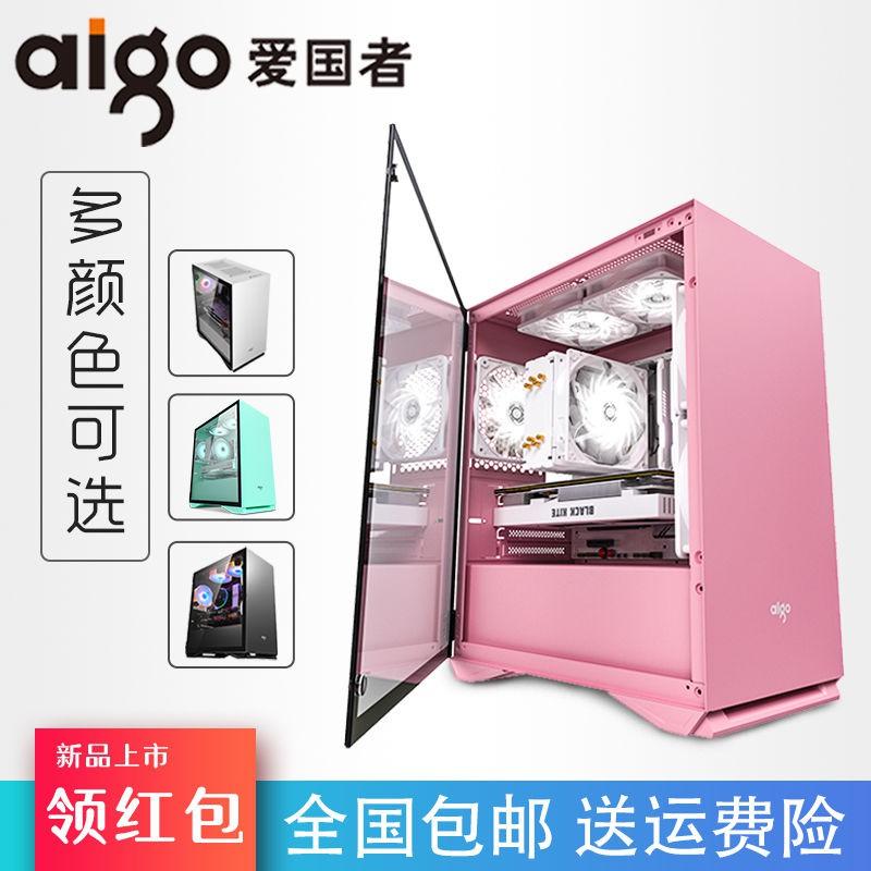 【精品上市】電腦機殼機箱M2組裝臺式機電腦DIY全側透明小型主機箱外殼白色粉色mini迷你atx