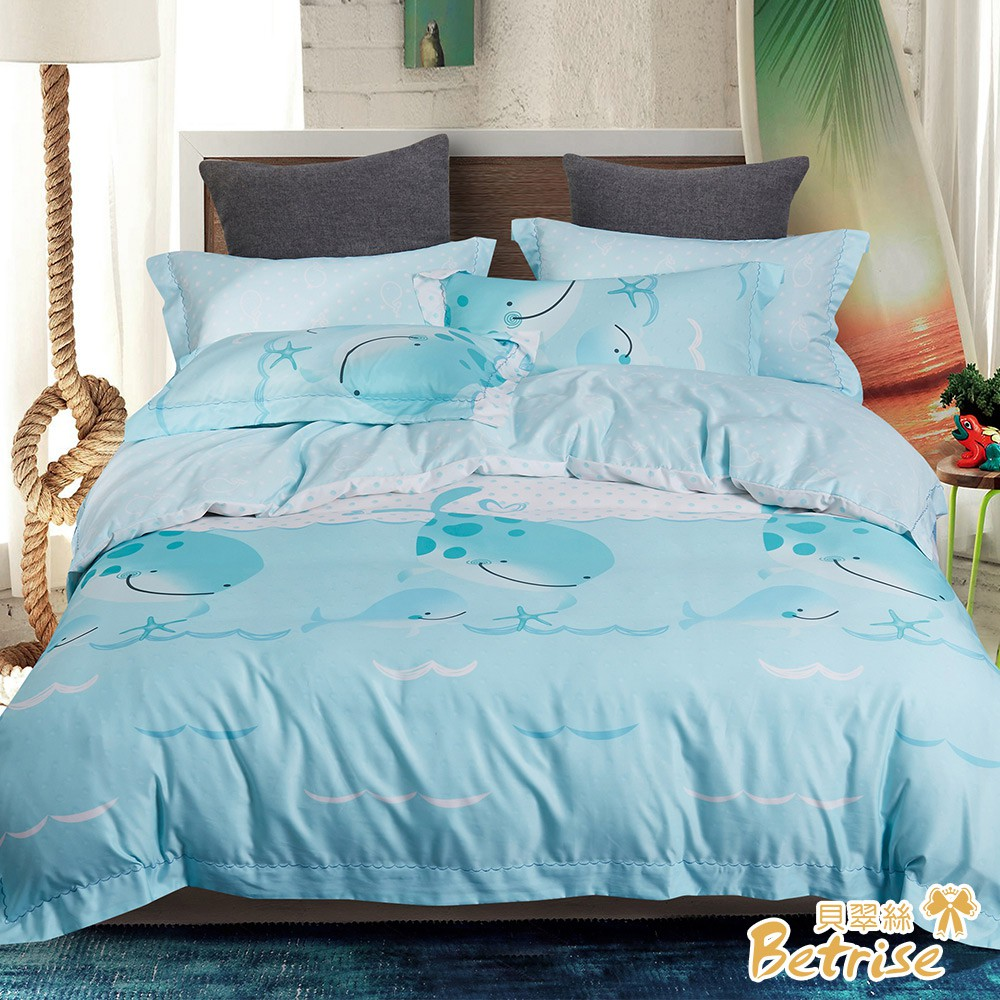 【Betrise海洋鯨魚-藍】雙人-3M專利天絲吸濕排汗三件式床包枕套組
