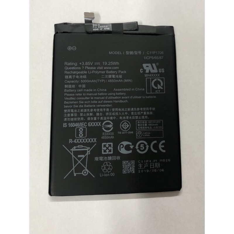 華碩 ASUS 維修電池 ZenFone Max Pro M2 ZB631KL X01BDA C11P1706電池