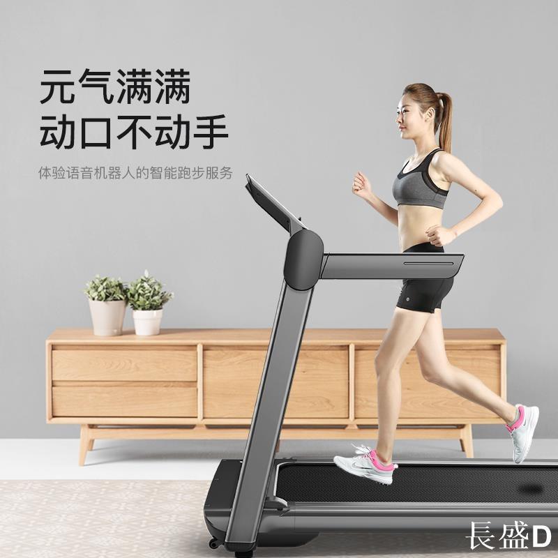 【M的體育用品店】億健精靈S6家用款61cm大跑臺AI智能減震護膝小型便捷可折疊跑步機