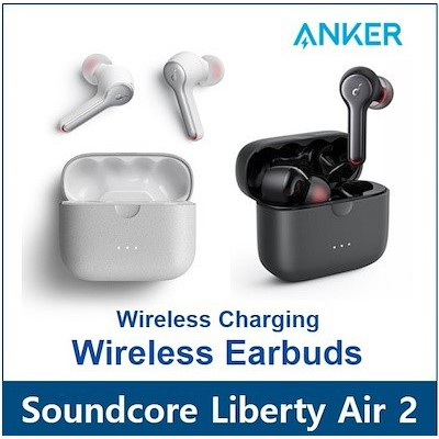原廠現貨馬上出ANKER Soundcore  Liberty Air2  藍芽耳機 通話降噪品質超越Airpods