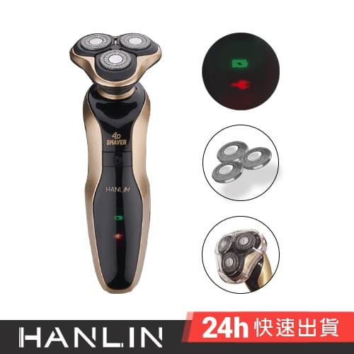 HANLIN-P9001 防水USB充電電動刮鬍刀-升級版(防水7級)
