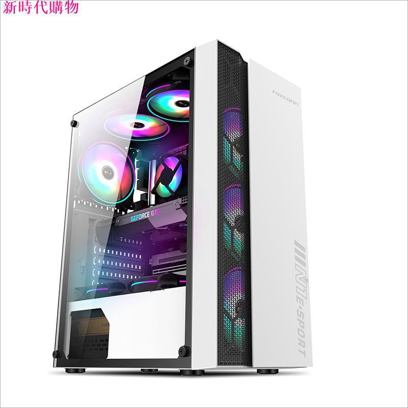 潮流臉譜主機殼ATX 臺式電腦主機殼 240水冷 下置電源倉綠粉白黑色立式/新時代購物