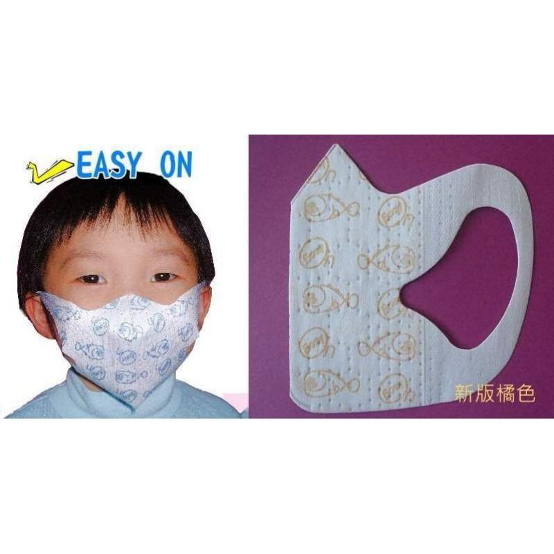 易利用 醫療醫用 小魚口罩 兒童 小魚 口罩 3D口罩 大童小童 易利用◎麗克買⊙