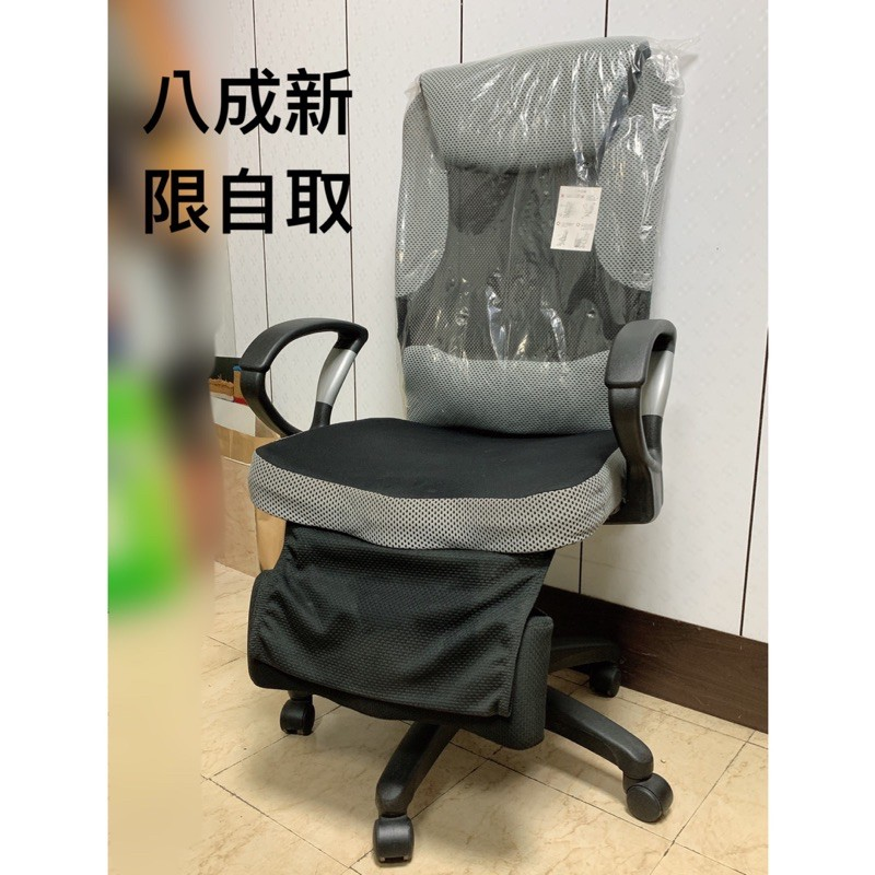 【二手8成新】 DI JIA帝迦電腦椅 有伸縮腳墊 人體工學椅 辦公椅